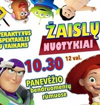 """Interaktyvus spektaklis-šou vaikams """"Žaislų nuotykiai"""""""