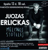 """Juozo Erlicko koncertas """"Mėlynoj stotelėj"""""""