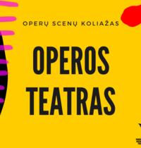 """Operų scenų koliažas """"Operos teatras"""""""